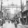 Hiroshima August 6, 1945