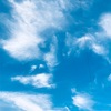 レムリアの雲のエネルギーそのほか ご案内