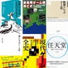 TVゲーム最盛期だからこそ学ぶべき「ゲーム史」おすすめ本6冊!