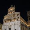 【イタリアの街】ルッカ市と国立市の姉妹都市提携で