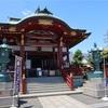 羽田空港から車で5分!ご旅行前の航空安全祈祷に 大田区「羽田神社」