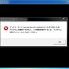 Windows 7にPowerShell 6.0をインストールする