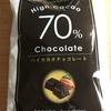 ほろ苦最高!クリート『カカオ70%チョコレート』を食べてみた!