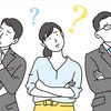 考えない症候群が蔓延している日本は大丈夫か?