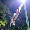 西成で暮らす。60日目 「日本を支えてくれている人」