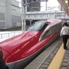 新幹線に乗る時はJR東日本の「えきねっと」を活用しよう!