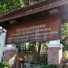 格安で究極にタイを満喫する旅。チェンマイの寺院で10日間の瞑想をしてきたら驚くべき変化が…‼