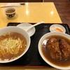 横浜中華街徳記で豚足麺
