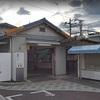 グーグルストリートビューで駅を見てみた 阪和線 久米田駅