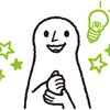 文化論の視点で #借金玉『 #発達障害 の僕が「食える人」に変わった すごい仕事術』を読む('18.12.23、16時台にnote出張編のリンク追加)