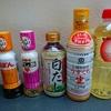 ☆日本食材の変化!