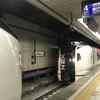 成田からダレスへの長い道