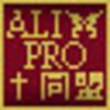 アリプロばとん - またまたALI PROJECT同盟です。