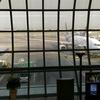 バンコク旅行番外編~BA特典航空券の発券は慎重に!復路の予約日間違えたって無駄にあせった話~