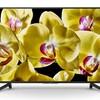 SONYのテレビ KJ-55X8000G 性能比較