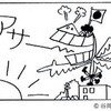 2019/04/25〜山の男は夢を見た〜