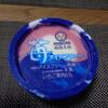 苺アイスフロート / 久保田食品