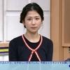 「ニュースチェック11」3月2日(木)放送分の感想