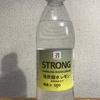 コスパ良し!セブンイレブン セブンプレミアム『強炭酸水レモン』を飲んでみた!