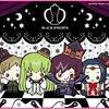 コードギアス:サンリオデザインのグッズが「反逆のルルーシュ展」にて2月3日(土)より先行販売!!