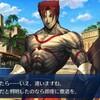 ゲームとアニメでエピソード「魔獣母神」結構違いますね【FGOバビロニアアニメ】