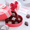 ダイエット中。妻からのバレンタインについて。逆リクエストした話。