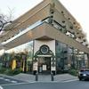 スターバックスの歴史と年表|シアトルでの誕生から日本上陸、リザーブロースタリーがオープンするまで