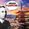 バルサモ提督、同盟国・日本へ行く! ―紅海艦隊を率いた侯爵と大戦期における日伊文化交流―