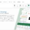 スマレジデータをExcel から操作 Product (製品)マスタを一括編集