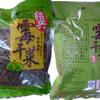 紹興の伝統的な特産品「梅干菜」。お土産にもオススメ。