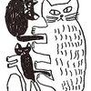 【絵本】ミロコマチコ「ねこまみれ帳」-あ〜この猫まみれ感がたまらない!猫好きもそうでない人もぜひっ!!!