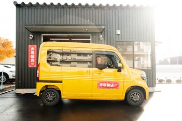 """社用車にN-VANを選んだ理由とは?地域の """"足"""" を支える赤坂輪店さんのN−VAN LIFE"""