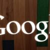 Google海賊版サイト65,000件ランクダウン
