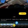 【バイク用品】 Insta360 GO 2 の 動画編集はどうするの?