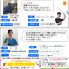 9月の病院新聞 KPC☆NEWS ご紹介+デンタル情報★