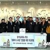 韓国「京畿道議会で独島に少女像立てる…募金運動開始」