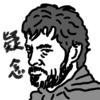 【洋画】『セールスマン』--よく知らない異国での普遍性