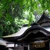 人間関係運がアップする!九州の神社を紹介