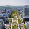 札幌の治安がいい区・悪い区はこんなイメージ【エリア・部屋探し】