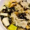 白キクラゲスープ