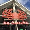 富山県新湊きっときと市場で食べられる料理は豪快!