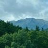 水上山荘 (群馬県・水上温泉郷 谷川温泉)