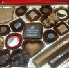 【モロゾフ】プレーンチョコレートはバレンタインチョコを浴びるほど食べたい時におすすめ!
