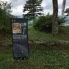 恵那『岩村城跡』と城下町