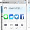 iPad iOS8 Safari でブックマークを登録・削除する