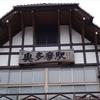 【東京・奥多摩】遠足気分で…マイクロブルワリー兼ビアカフェ『VERTERE(バテレ)』
