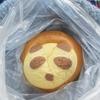久しぶりに、感動の100円パン鎌倉ベーカリー