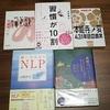 本5冊無料でプレゼント!(3050冊目)