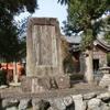 万葉歌碑を訪ねて(その416)―東近江市下麻生 山部神社―万葉集巻三 三一八