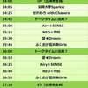 ハロプロオマージュイベント兼 熊本復興支援